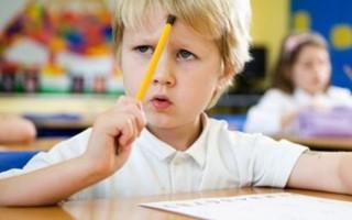 Особенности развития личности одаренного ребенка