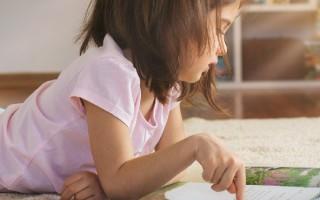 Речевая готовность детей к обучению в школе