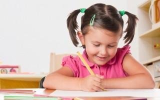 Социальная готовность к школе и ее коммуникативная составляющая