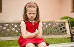 Развитие социального интеллекта у детей дошкольного возраста