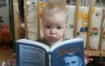 Что должен знать и уметь ребенок в 3 года