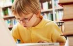 Некоторые аспекты подготовки одаренных детей к школе
