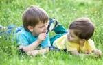 Межличностные отношения в дошкольном возрасте