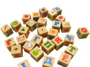 Кубики и буквы
